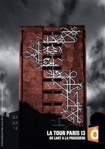 TourParis13-Doc-FranceO